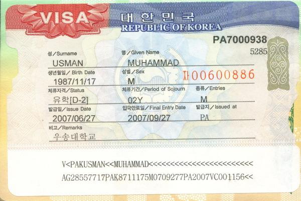 Visa D4-1 Hàn Quốc